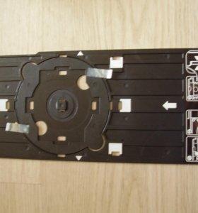 Лоток для печати на дисках epson R-200
