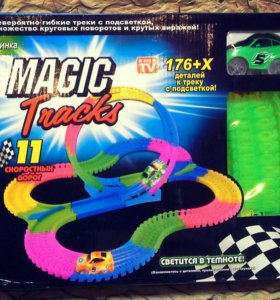 Magic Track 176 деталей