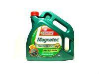 Масло моторное Castrol Magnatec 5W30 4 л.оптом