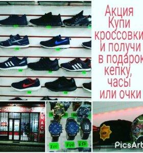 все кроссовки по 1500 руб