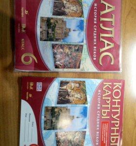 учебники по истории 6 класс дешево