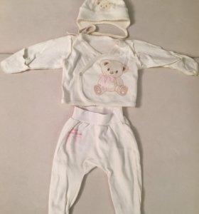 Детский костюм Little Star