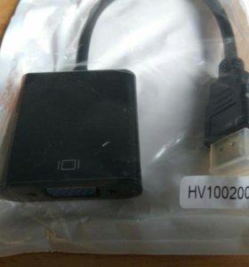 Переходник (кабель) VGA на hdmi (новый