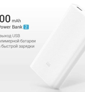 Внешний аккумулятор Power bank Xiaomi 20.000 2С