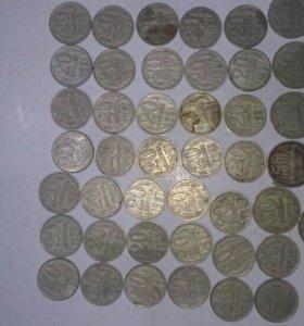 Монеты 20 и 50 копеек СССР