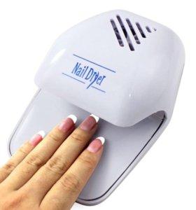 Сушка для ногтей ультрафиолетовая
