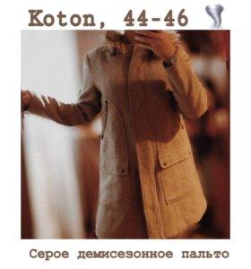 Серое пальто 🌪