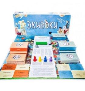 Экивоки-настольная игра для компании