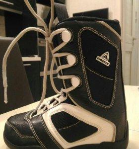 Сноубордические ботинки FireFly, размер 31