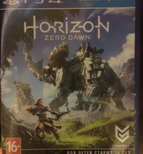 Horizon zero ps4