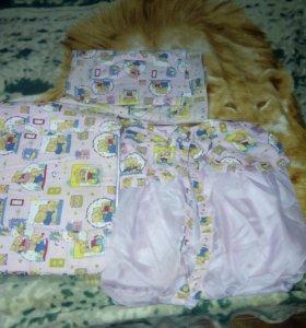 Продам бортики+комплект детского постельного белья