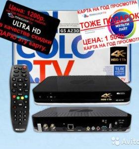 Ресивер Триколор GS A230 Ultra HD. Новый
