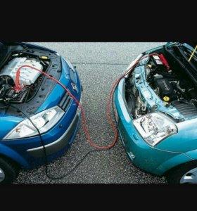 Прикуривание вашего авто. Зарядка аккумулятора