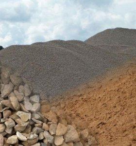 Сыпучие материалы-песок,щебень