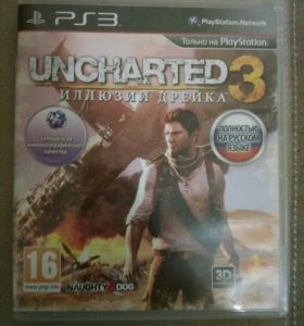 Uncharted 3. Ps3. PlayStation 3