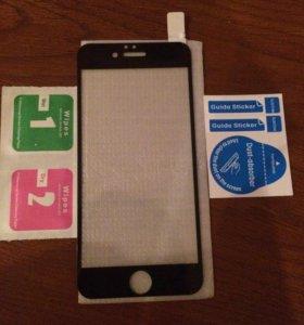 Защитное стекло на iphone 6,6s 4d