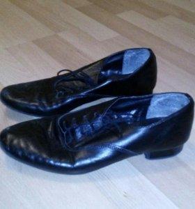 Танцевальные ботинки