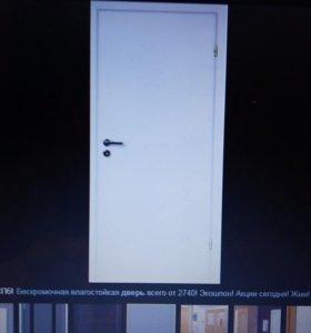 Продаётся новая финская межкомнатная дверь.