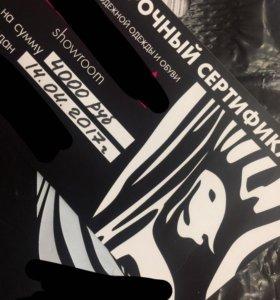 Сертификат в Zebra Showroom