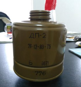 ДП-2 Противогазы(армейский)