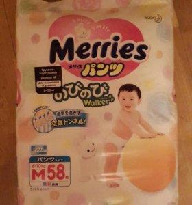 Трусики подгузники Merries M