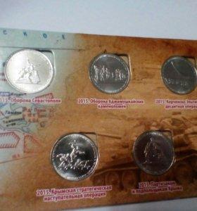 Набор 5 рублей 5 монет
