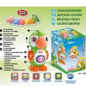 Интерактивная игрушка «Умный попугай»