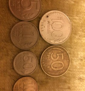 Набор Монет 1991;1993 год