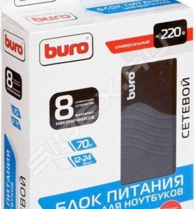 Адаптер питания buro BUM-1127H70, 70Вт