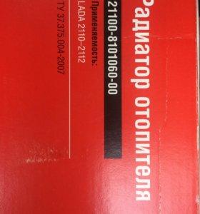 Продам радиатор отопителя ваз 2110-2112