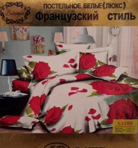 Комплекты постельного белья 1,5