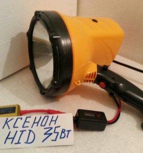 Фараискатель-прожектор ксенон Луч220кс35Вт