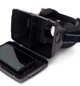 Новые!Очки виртуальной реальности!