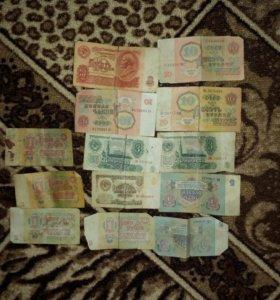 Продам бумажные купюры ссср 1.3.5.10 руб 1961 года