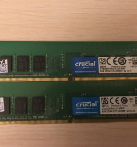 Оперативная память DDR4 Crucial CT8G4DFS8213 16Гб