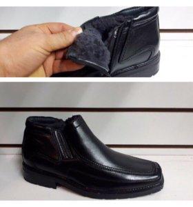 Ботинки натуральный мех Зима 43