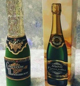 Шампанское мыло