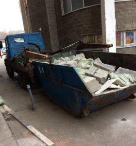 Вывоз мусора Грузчики