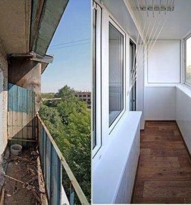 Балкон эталон