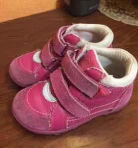 Кожаные ботинки Рейма 25р