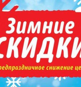 """Натяжные потолки """"Евро стиль"""". Новогодние скидки."""