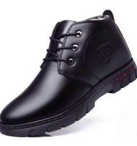 Зимняя обувь размеры 41-44