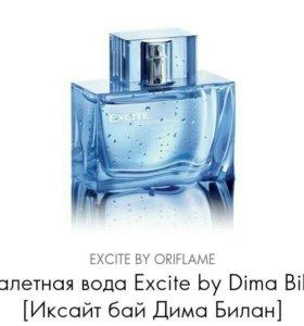 """Туалетная вода """"Excite by Dima Bilan""""."""