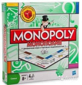 Новая Монополия (классическая)