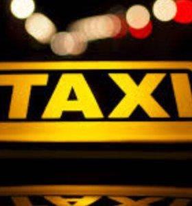 Такси готовый бизнес