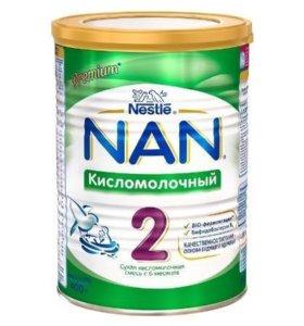 нан кисломолочные 2