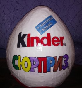 Киндер яйцо своими руками