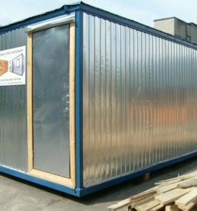 Блок контейнер металлический