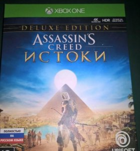 Asasin Creed Origins Deluxe Edition