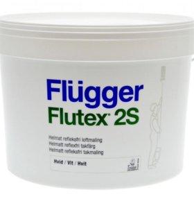 Краска для идеального потолка Flugger 2S